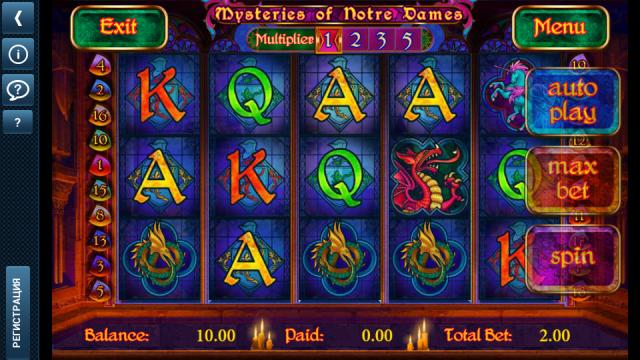 Поиск игры в казино Адмирал
