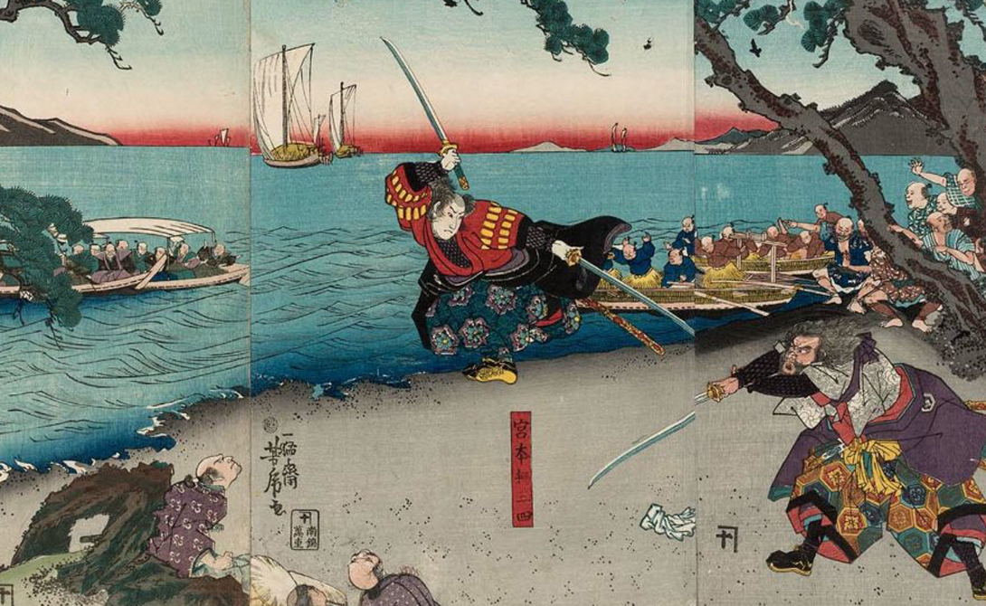 art on japanese art history essay Japanese art - kamakura period: from the middle of the 12th century the reality of true imperial court control over japan was largely a fiction the taira (heike), a.